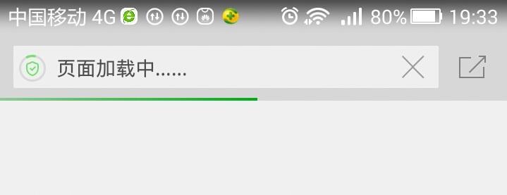 ProgressBar+WebView实现自定义浏览器