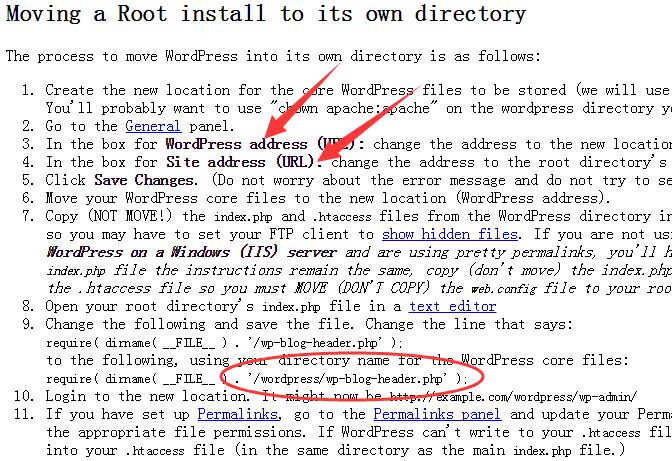 002-配置WordPress地址步骤