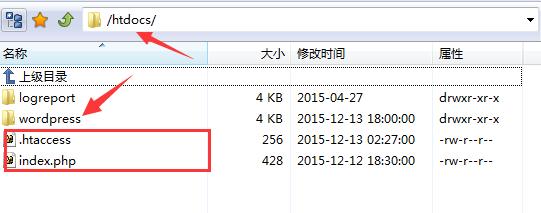 005-复制.htaccess和index.php