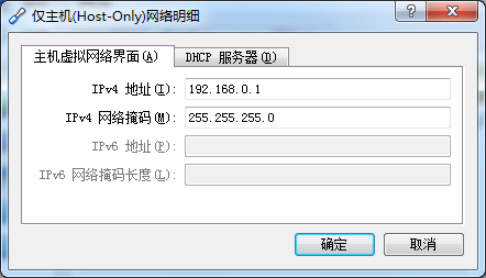 "Genymotion启动提示""Unable to start the virtual device"""