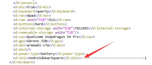 002-删除devices下的无效标签内容