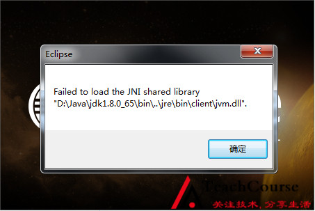 """Faild to load the JNI shared Library""解决办法"