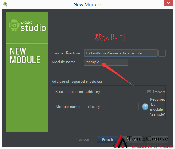001-android-studio-import-module