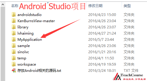 002-android-studio-import-module