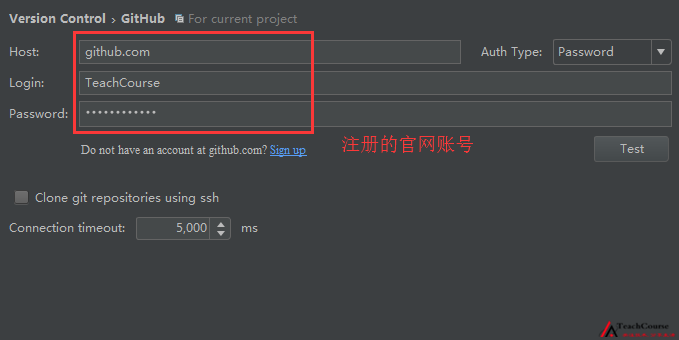 Android Studio怎么使用GitHub