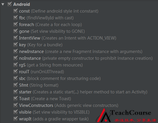 "Android Studio ""Live Templates""如何提升编程效率?"