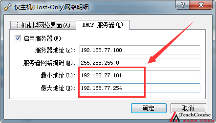 1205-1045-check-dhcp