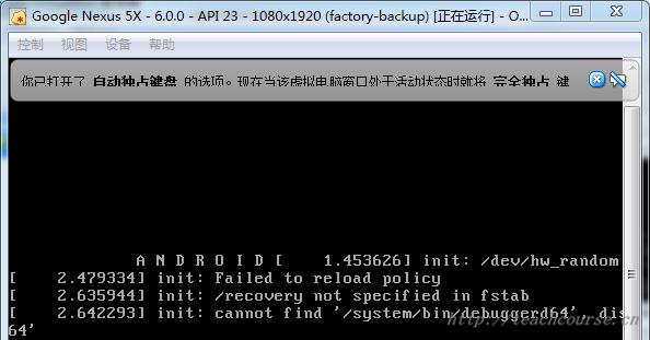 检查成功安装VirtualBox