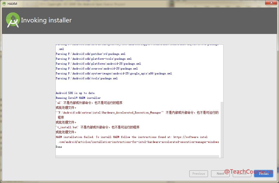 "Android Studio启动模拟器提示""HAXM is not installed""的解决办法"