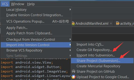 Import into Version Control